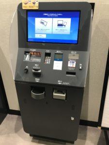 イオンシネマの自動券売機の使い方まとめ!いまさら聞けない決済方法やポイントについても