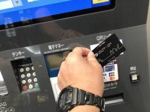 ワタシアタープラスのチケットの買い方(購入方法)は?券売機の使い方や予約,決済方法についても紹介します!