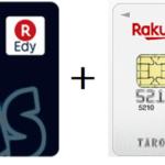 109シネマズの予約決済の支払い方法まとめ!シネマポイントカードと楽天カードでポイントが貯まる!
