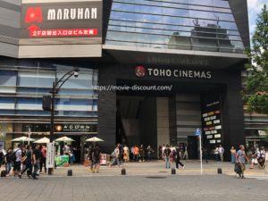 TOHOシネマズ支払い(決済)方法まとめ!もはや現金いらずでオトクに映画を観よう!